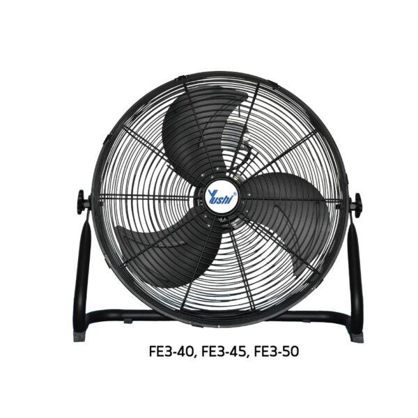 พัดลมรุ่นตั้งพื้นปรับแหงน FE Series