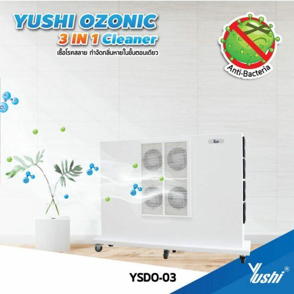 Yushi Ozonic เครื่องกำจัดไวรัส
